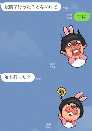 【限定スタンプ】LINE ポコポコ スタンプ(2015年06月24日まで) (8)