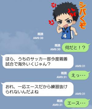 【公式スタンプ】動く!黒子のバスケ スタンプ (7)