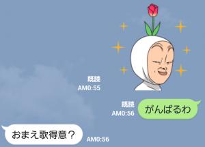 【公式スタンプ】動く!行け!稲中卓球部 スタンプ (6)