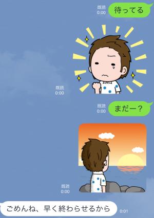 【限定スタンプ】「カルピスウォーター」キュン飲みスタンプ(2015年06月22日まで) (7)