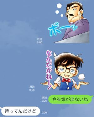 【隠しスタンプ】名探偵コナン スタンプ (6)