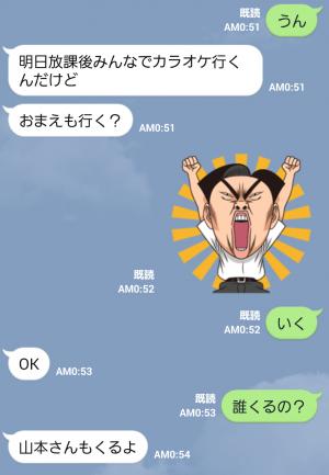 【公式スタンプ】動く!行け!稲中卓球部 スタンプ (4)