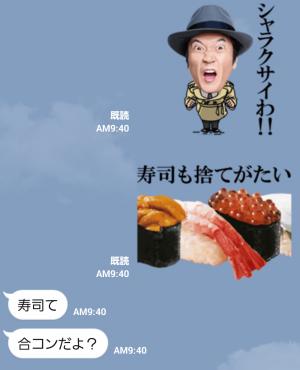 【テレビ番組企画スタンプ】ドラマ「食の軍師」 スタンプ (6)
