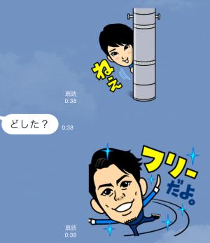 【動く限定スタンプ】動く!剛力彩芽・髙橋大輔 スタンプ(2015年05月25日まで) (5)