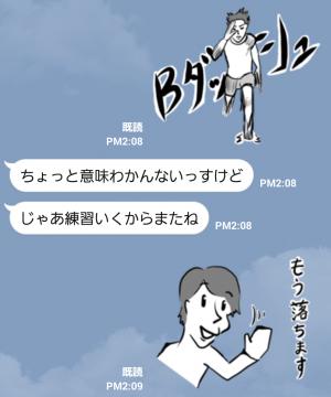 【テレビ番組企画スタンプ】ゲーム実況です。最俺フジ スタンプ (7)