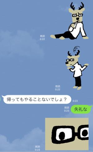 【限定スタンプ】カクカク・シカジカ スタンプ(2015年06月15日まで) (11)