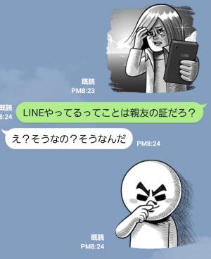 【公式スタンプ】ドラマチック★LINEキャラクターズ スタンプ (4)