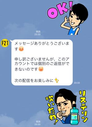 【隠しスタンプ】LAファッショニスタ スタンプ (4)