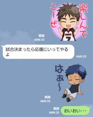 【公式スタンプ】動く!黒子のバスケ スタンプ (4)