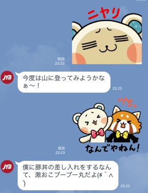 【動く限定スタンプ】JTB LINEオリジナルキャラクター★ スタンプ(2015年05月25日まで) (5)