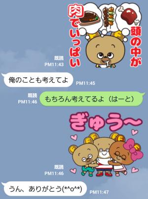 【企業マスコットクリエイターズ】肉フェス はらぺこくーちゃん スタンプ (4)