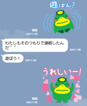 【ご当地キャラクリエイターズ】便利なスタンプ「くるっぱ」 スタンプ (6)