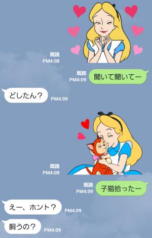 【公式スタンプ】ふしぎの国のアリス(アニメーション) スタンプ (3)