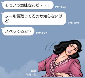 【アニメ・マンガキャラクリエイターズ】ゴルゴ13シリーズ vol.1 スタンプ (7)