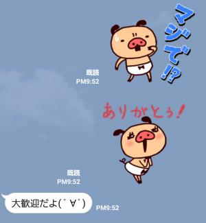 【公式スタンプ】パンパカパンツ 動くスタンプ2 スタンプ (5)