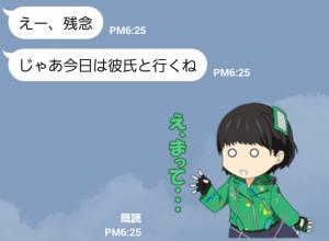 【芸能人スタンプ】SUPER☆GiRLS スタンプ (7)