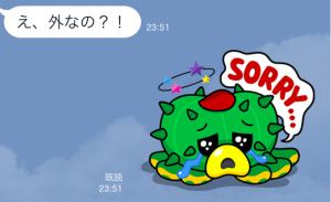 【限定スタンプ】LINE バブル2 スタンプ (8)