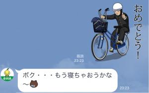 【動く限定スタンプ】動く♪ピットくん スタンプ(2015年06月15日まで) (6)