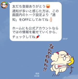 【限定スタンプ】パズル タンタン スタンプ(2015年05月27日まで) (4)