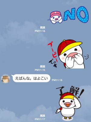 【大学・高校マスコットクリエイターズ】グーニー スタンプ (7)