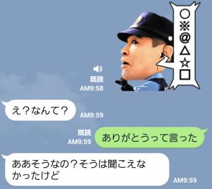 【音付きスタンプ】柳沢慎吾のサウンドで、いい夢見ろよ! スタンプ (7)