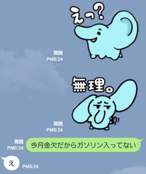 【大学・高校マスコットクリエイターズ】ホリゾウ スタンプ (4)