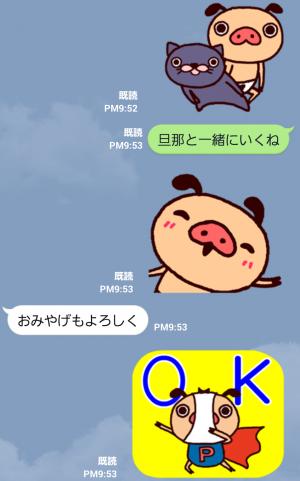 【公式スタンプ】パンパカパンツ 動くスタンプ2 スタンプ (6)