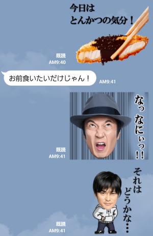 【テレビ番組企画スタンプ】ドラマ「食の軍師」 スタンプ (7)
