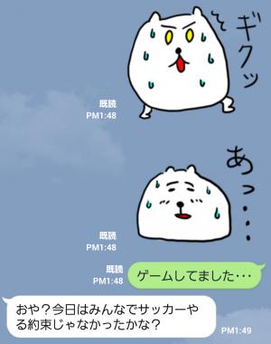 【芸能人スタンプ】ぷーんスタンプ (4)