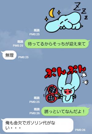 【大学・高校マスコットクリエイターズ】ホリゾウ スタンプ (5)