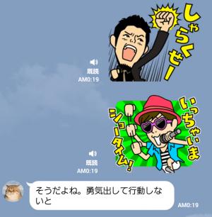 【音付きスタンプ】しゃべるオリエンタルラジオ スタンプ (6)
