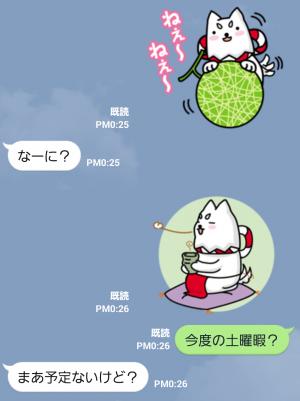 【ご当地キャラクリエイターズ】磐田市公認!しっぺいスタンプ (3)