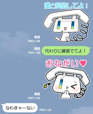 【企業マスコットクリエイターズ】魔法電話テル&ベル(マジカルテレフォン) スタンプ (6)