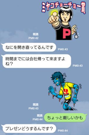 【テレビ番組企画スタンプ】池袋交差点24時 スタンプ (4)