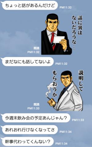 【アニメ・マンガキャラクリエイターズ】ゴルゴ13シリーズ vol.1 スタンプ (3)