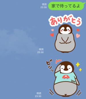 【隠しスタンプ】JAF×ねこぺん日和コラボスタンプ(2015年08月11日まで) (5)