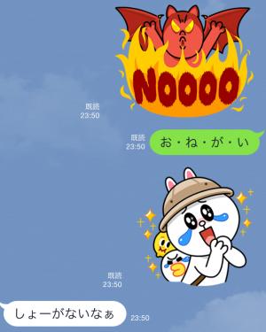 【限定スタンプ】LINE バブル2 スタンプ (6)