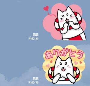【ご当地キャラクリエイターズ】磐田市公認!しっぺいスタンプ (8)