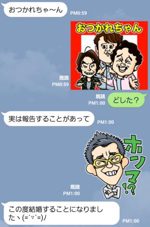 【芸能人スタンプ】太田プロダクション スタンプ (3)