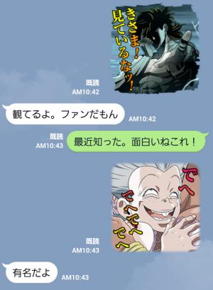 【公式スタンプ】ジョジョ 第3部 Vol.2 バトル編 スタンプ (4)