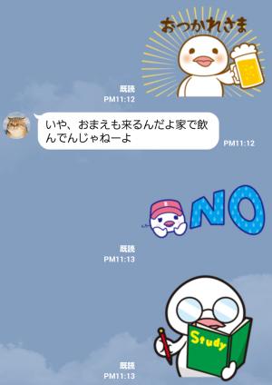 【大学・高校マスコットクリエイターズ】グーニー スタンプ (5)