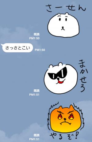 【芸能人スタンプ】ぷーんスタンプ (6)