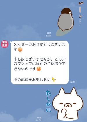 【限定スタンプ】歌舞伎パンダ スタンプ(2015年06月22日まで) (4)