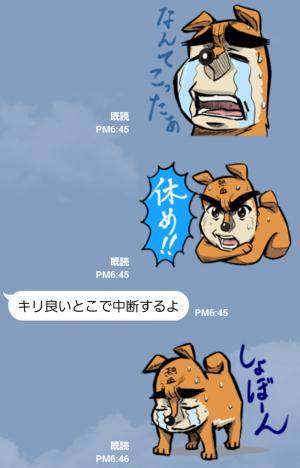【テレビ番組企画スタンプ】熱血人面犬 スタンプ (5)