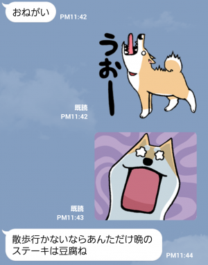 【公式スタンプ】いとしのムーコ スタンプ (5)
