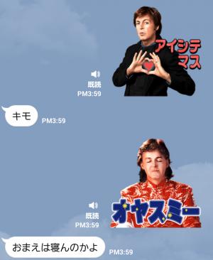 【音付きスタンプ】しゃべるポール・マッカートニー スタンプ (6)