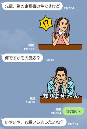 【公式スタンプ】動・アメリカンポップ関西弁 スタンプ (3)