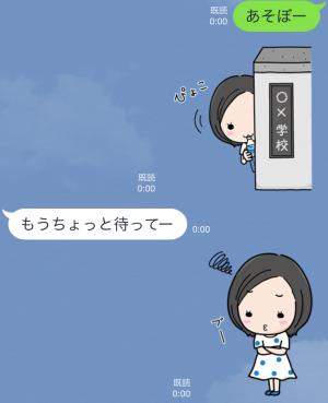 【限定スタンプ】「カルピスウォーター」キュン飲みスタンプ(2015年06月22日まで) (6)