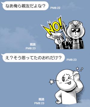 【公式スタンプ】ドラマチック★LINEキャラクターズ スタンプ (3)
