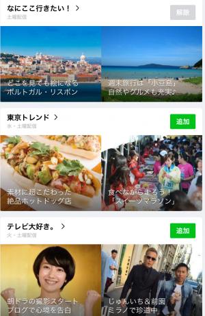 【限定スタンプ】マガジン創刊記念! LINE NEWS×カナヘイ スタンプ(2015年06月30日まで) (4)